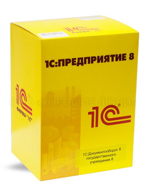 Название: 1с предприятие 83 год выпуска: 2012 г версия: 8 разрядность: 32bit+64bit язык интерфейса